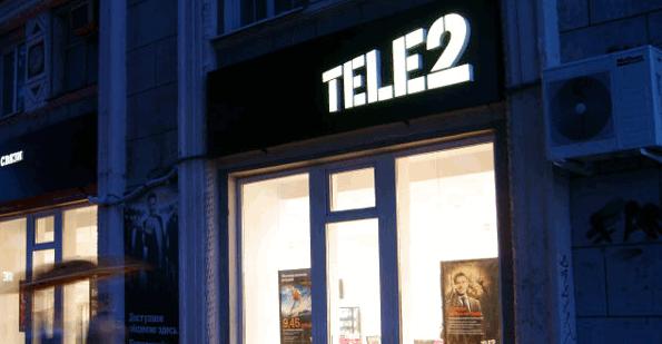 Офис теле2