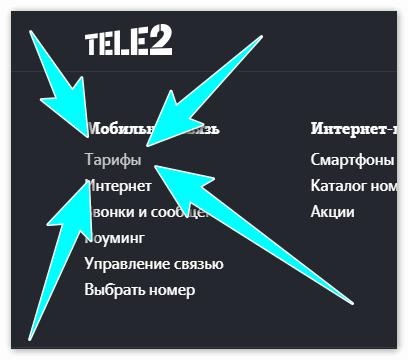 Открыть раздел тарифы Tele2