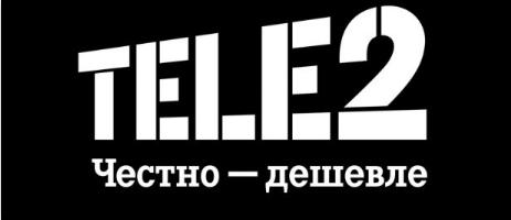 Пакетные предложения Tele2