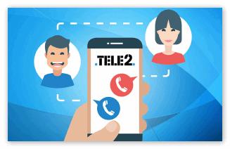 Подробное описание тарифа Tele2
