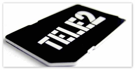 Правила перехода на Tele2