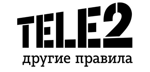 Тарифы опратора Теле2
