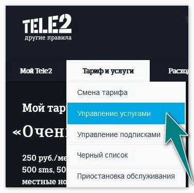 Управление услугами Tele2