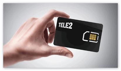 Условия перевода на Tele2