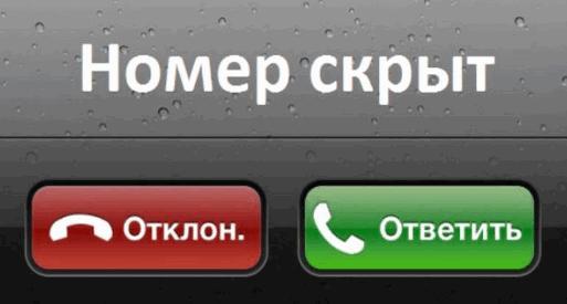 Услуга АнтиАОН