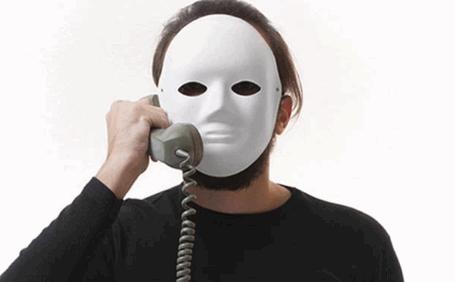 Узнать скрытый номер