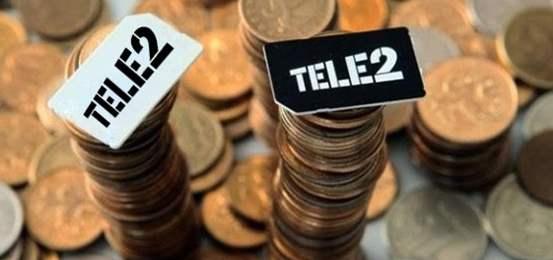 Выгодные предложения от Tele2