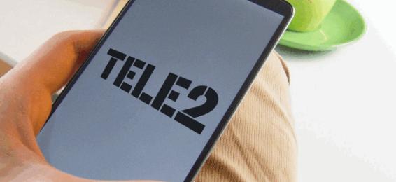 Почему не работает Tele2