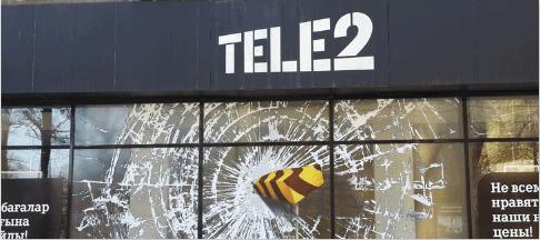 Салон связи теле2