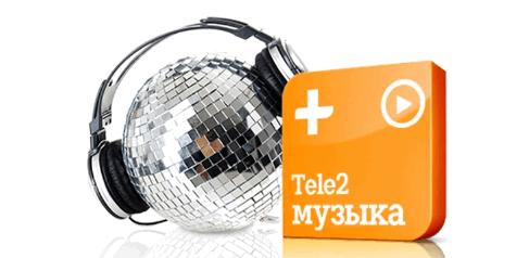 Tele2 Музыка