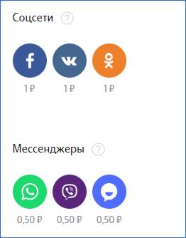 Безлимит для приложений Мой Теле2 Великий Новгород