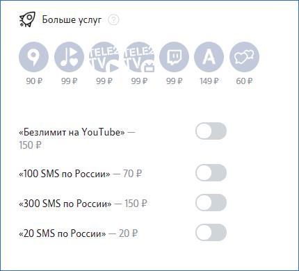 Безлимит и СМС Теле2 Владимир