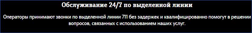 Выделенная линия Премиум Теле2 Калуга