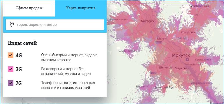 Зона покрытия Теле2 Иркутской области