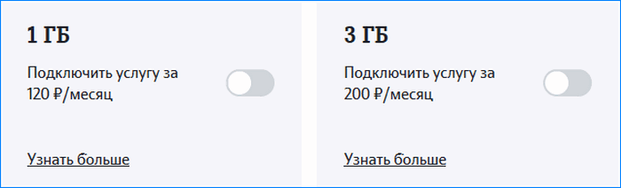 классик смоленск